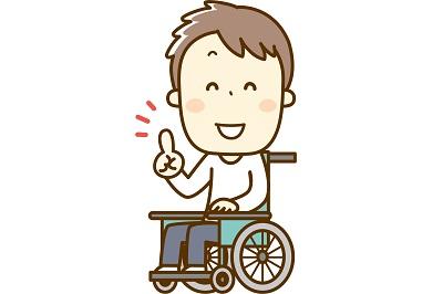 障害基礎年金とは